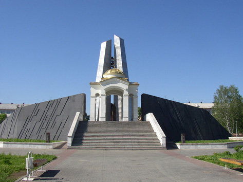 Фото с сайта: http://library.m-sk.ru/city-sights/7-memorial-mining-fame